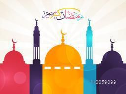 Colorful illustration of islamic mosque or masjid and arabic calligraphy of Ramazan Kareem on abstract rays background for holy month of muslim community, Ramadan Kareem celebration