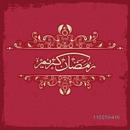 Elegant greeting card design decorated with Arabic Islamic calligraphy of text Ramazan Kareem (Ramadan Kareem) for Muslim community festival celebration.