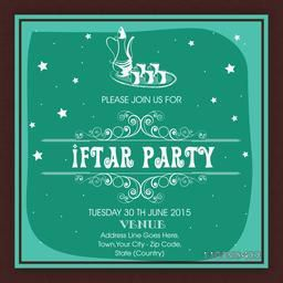 Islamic holy month, Ramadan Kareem Iftar Party celebration invitation card with date and place details.