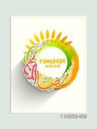 Shiny greeting card decorated with colorful Arabic Islamic calligraphy of text Ramazan-ul-Mubarak (Happy Ramadan) in moon shape for Muslim community festival celebration.