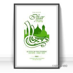 Creative invitation card decorated with Arabic calligraphy of text Ramadan Kareem and green Mosque for Iftar Party celebration.