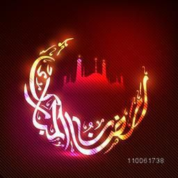 Shiny colorful arabic calligraphy text Ramazan-ul-Mubarak (Happy Ramadan) in moon shape with islamic mosque for holy month of muslim community festival  celebration.