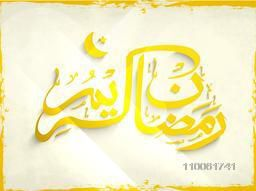 Shiny yellow arabic calligraphy text Ramazan Kareem (Ramadan Kareem) for holy month of muslim community festival celebration.