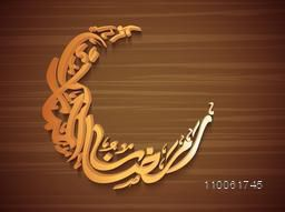 3D arabic calligraphy text Ramazan-ul-Mubarak (Happy Ramadan) in moon shape on brown wooden background for holy month of muslim community, Ramadan Kareem celebration.