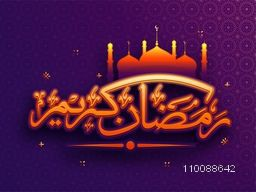 Glowing Arabic Islamic Calligraphy of text Ramadan Kareem with Mosque on seamless floral pattern background.
