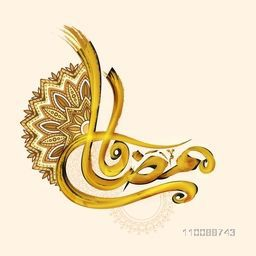 Creative Arabic Islamic Calligraphy of Text Ramadan Kareem with beautiful floral design decoration.