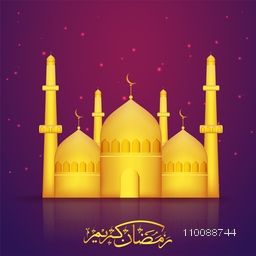 Glowing Golden Mosque and Arabic Calligraphy of Text Ramadan Kareem for Islamic Holy Month of Prayers celebration.