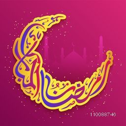 Glossy colorful Arabic Islamic Calligraphy of Text Ramazan-Ul-Mubarak in crescent moon shape on Mosque silhouetted background.