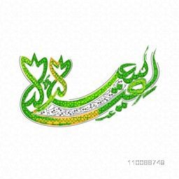 Creative Arabic Islamic Calligraphy of Text Eid Mubarak on seamless floral pattern background.