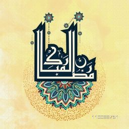 Creative Arabic Islamic Calligraphy of Text Ramadan Kareem with floral design decoration.