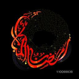 Crescent Moon shaped, Arabic Islamic Calligraphy of text Ramazan-Ul-Mubarak for Holy Month of Muslim Community Festival celebration.