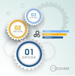 Cogwheels infographic element for workflow layout, diagram and business presentation.