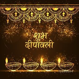 Golden Glittering Fireworks Background with Illuminated Lit Lamps, Hindi Text Shubh Deepawali (Happy Diwali), Beautiful Greeting Card, Vector Illustration for Festival of Lights.
