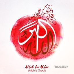 Arabic Islamic Calligraphy of Wish (Dua) Allah-Ho-Akbar (Allah is Great) on creative abstract background, Concept for Muslim Community Festivals celebration.