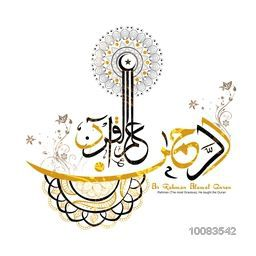 Arabic Islamic Calligraphy of Wish (Dua) Ar Rahman Alamal Quran (Rahman (The most Gracious), He taught the Quran), Beautiful floral design decorated, Greeting Card for Muslim Community Festivals celebration.