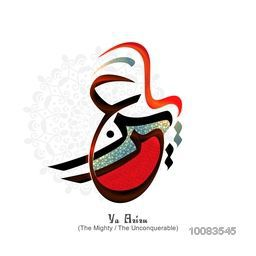 Creative Arabic Islamic Calligraphy of Wish (Dua) Ya Azizu (The Mighty/ The Unconquerable) on floral design decorated white background.