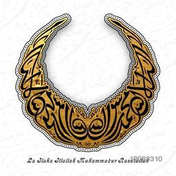 Arabic Islamic Calligraphy of Wish (Dua) La Ilaha Illallah Muhammadur Rasulullah (There is no one Worthy of Worship except Allah and Muhammad) in Crescent Moon Shape. Can be used as sticker, tag or label design for Muslim Community Festivals celebration.