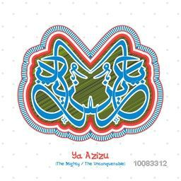 Creative Arabic Islamic Calligraphy of Wish (Dua) Ya Azizu (The Mighty/ The Unconquerable) on white background for Muslim Community Festivals celebration.