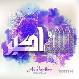 Creative Arabic Islamic Calligraphy of Wish (Dua) Allah-Ho-Akbar (Allah is Great) on abstract splash background, Beautiful Greeting Card for Muslim Community Festivals celebration.