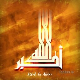 Glossy Arabic Islamic Calligraphy of Wish (Dua) Allah-Ho-Akbar (Allah is Great) on creative abstract background, Elegant Greeting Card design for Muslim Community Festivals celebration.