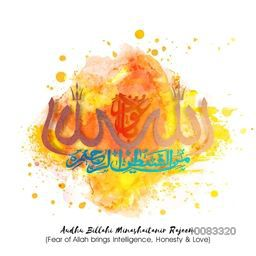Creative Arabic Islamic Calligraphy of Wish (Dua) Audhu Billahi Minashaitanir Rajeem (Fear of Allah brings Intelligence, Honesty and Love) on abstract watercolor background, Greeting Card design for Muslim Community Festivals celebration.