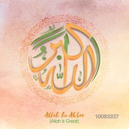 Elegant Greeting Card design with Glossy Arabic Islamic Calligraphy of Wish (Dua) Allah-Ho-Akbar (Allah is Great) on grungy background for Muslim Community Festivals celebration.