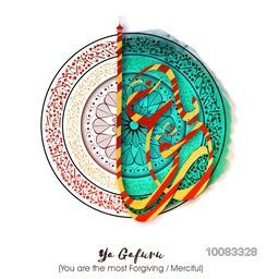 Creative Arabic Islamic Calligraphy of Wish (Dua) Ya Gafuru (You are the most Forgiving/ Merciful) on beautiful floral design decorated background, Greeting Card for Muslim Community Festivals celebration.