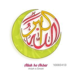 Elegant Greeting Card design with Arabic Islamic Calligraphy of Wish (Dua) Allah ho Akbar (Allah is Great) and Green Crescent Moon on white background.