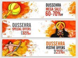 Dussehra Mega Sale with Special Discount Offers, Creative website header or banner set, Abstract watercolor brush stroke background with Mace (Gada), Angry Ravana Face and Lord Rama, Indian Festival concept.