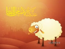 Arabic Islamic Calligraphy Text Eid-Al-Adha with Goat on Mosque Silhouette, glossy Desert background for Muslim Community, Festival of Sacrifice Celebration.