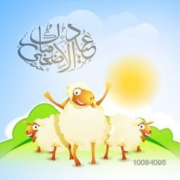 Cute Sheep with Arabic Islamic Calligraphy text Eid-Al-Adha Mubarak on glossy Nature background for Muslim Community, Festival of Sacrifice Celebration.