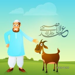 Happy Islamic Man in Traditional Outfit with Goat and Arabic Calligraphy text Eid-Al-Adha Mubarak on Nature background for Muslim Community, Festival of Sacrifice Celebration.