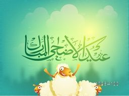 Arabic Islamic Calligraphy text Eid-Al-Adha Mubarak with cute Sheep on Mosque silhouette glossy cloudy background for Muslim Community, Festival of Sacrifice Celebration.