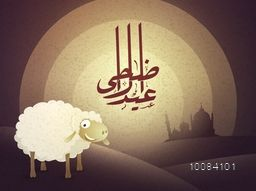 Creative illustration of Sheep with Arabic Islamic Calligraphy text Eid-Al-Adha on Mosque silhouette, Desert background for Muslim Community, Festival of Sacrifice, Eid-Al-Adha Celebration.