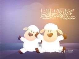 Cute Baby Sheep with Arabic Islamic Calligraphy of Text Eid-Al-Adha Mubarak on night Desert background for Muslim Community, Festival of Sacrifice Celebration.