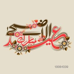 Colorful Arabic Islamic Calligraphy Text Eid-Al-Adha Mubarak with flowers for Muslim Community, Festival of Sacrifice Celebration. Vector Typographical Background.