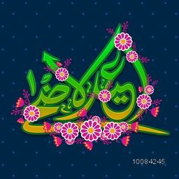 Glossy Arabic Islamic Calligraphy Text Eid-Al-Adha with pink floral flowers on dotted background for Muslim Community, Festival of Sacrifice Celebration. Vector Typographical Background.