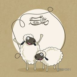 Illustration of funny Sheep with Arabic Islamic Calligraphy Text Eid-Al-Adha Mubarak in a frame for Muslim Community, Festival of Sacrifice Celebration.