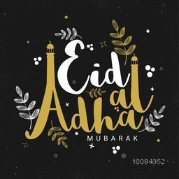 Stylish Text Eid-Al-Adha Mubarak with Minarets, Vector Typographical Background with floral leaves for Muslim Community, Festival of Sacrifice Celebration.