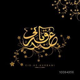 Arabic Islamic Calligraphy Text Eid-E-Qurbani with floral design on black background for Muslim Community, Festival of Sacrifice Celebration.