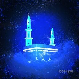 Illustration of Kaaba, Mekkah. Islamic sacred Masjid-Al-Haram with abstract paint stroke effect on vector grunge background.