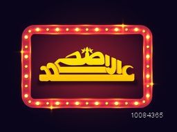 3D Arabic Calligraphy Text Eid-Al-Adha in Marquee Frame with illuminated bulb, Vector illustration for Muslim Community, Festival of Sacrifice Celebration.