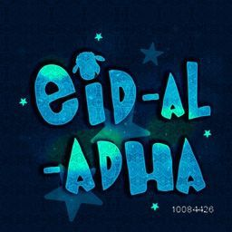 Shiny Text Eid-Al-Adha on glossy pattern for Muslim Community, Festival of Sacrifice Celebration, Vector Typographical Background.