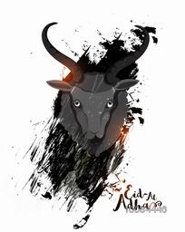 Vector illustration of a Sheep Head with abstract paint stroke for Muslim Community, Festival of Sacrifice, Eid-Al-Adha Celebration.