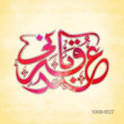 Colorful Arabic Islamic Calligraphy Text Eid-E-Qurbani on glossy background for Muslim Community, Festival of Sacrifice Celebration, Vector Typographical Background.