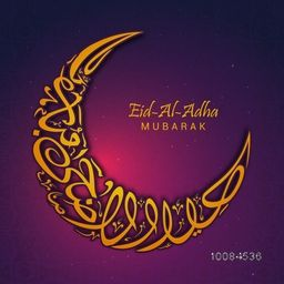Stylish Arabic Islamic Calligraphy Text Eid-Al-Adha Mubarak on glossy purple background for Muslim Community, Festival of Sacrifice Celebration.