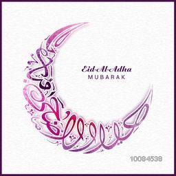 Arabic Islamic Calligraphy Text Eid-Al-Adha Mubarak in Crescent Moon shape for Muslim Community, Festival of Sacrifice Celebration, Vector Card design.