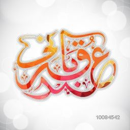 Colorful Arabic Islamic Calligraphy Text Eid-E-Qurbani on shiny grey background for Muslim Community, Festival of Sacrifice Celebration.