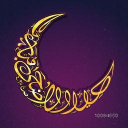 Shiny golden Arabic Islamic Calligraphy Text Eid-Al-Adha Mubarak in Crescent Moon shape on glossy sparkling purple background for Muslim Community, Festival of Sacrifice Celebration.
