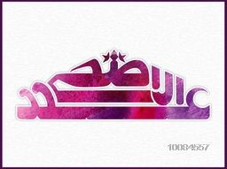 Colorful Arabic Islamic Calligraphy Text Eid-Al-Adha, Creative Typographical Background for Muslim Community, Festival of Sacrifice Celebration.